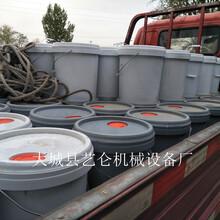 优游娱乐平台zhuce登陆首页无机渗透板设备专用添加剂/硅质渗透板设备专用外加剂作用是什么图片