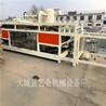 硅质保温板设备/硅质防火板设备/玄武岩防火保温板设备