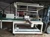 新疆板材包裝機設備,勻質板包裝機