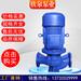 德希悦管道增压泵立式水循环增压泵不锈钢立式管道泵