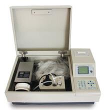 YR50A型BOD快速測定儀微生物膜BOD分析儀圖片
