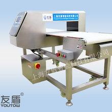 重载型高精度食品金属检测机,金属异物探测器,厂家直销