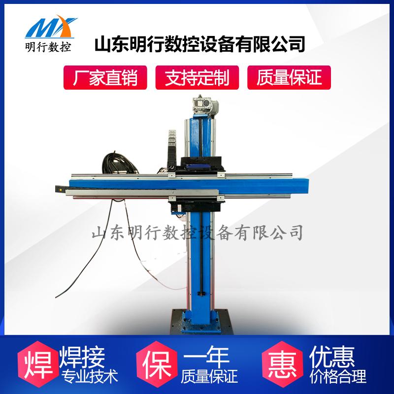 江苏厂家供应焊接操作机焊接十字架
