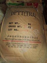 出售各种橡胶防老剂,防老剂4010,防老剂MB,图片