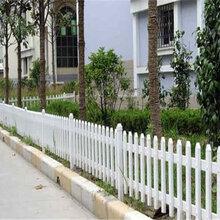 河南省南阳市小区护栏多少钱,使用寿命长图片