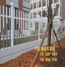 平顶山市宝丰县花坛护栏篱笆,PVC护栏配电箱护栏图片