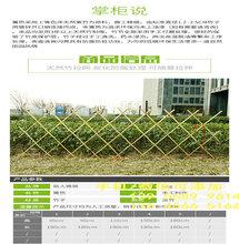 安庆市桐城市塑料栅栏围栏图片