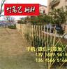 驻马店市平舆县庭院围栏护栏花园代理商