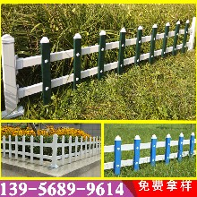 江西省赣州市花草围栏pvc栏杆图片