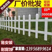 淮北市杜集区pvc护栏,pvc塑钢栏杆图片