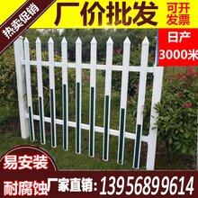 洛阳宜阳县pvc护栏,pvc塑钢栏杆生产制作欢迎下图片