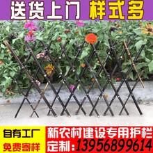 杭州淳安竹篱笆草坪护栏竹杆爬藤架供应商图片