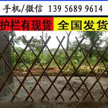 供货商新乡卫辉花坛草坪护栏塑料栅栏菜园花园图片