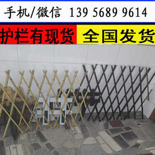 三门峡市义马市pvc护栏、塑钢护栏多少钱?图片