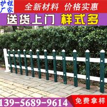 安徽淮南市小区护栏电力护栏使用寿命较低图片