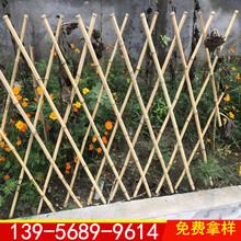 河南洛阳市草坪护栏栅栏围栏表面光洁图片
