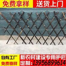 质量保证漯河舞阳花坛草坪护栏塑料栅栏菜园花园图片