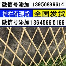 湘西古丈pvc仿木栅栏pvc仿木栏杆价格好?提供安装?图片