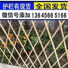 货到付款萍乡芦溪pvc护栏/绿化栏杆图片