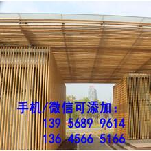 长沙开福pvc仿木护栏pvc仿木围栏横档,竖档,立柱规格图片