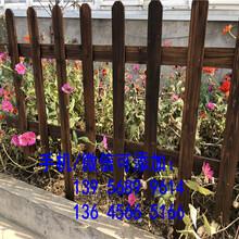 温州永嘉绿化带栏杆白绿园艺围栏设备生产厂家图片