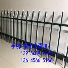 江西九江塑钢围栏塑钢栅栏诚招本地代理图片