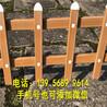 宜春市田园花园菜简易防腐装饰GG草坪护栏GG塑钢护栏庭院花园围栏业务介绍成本控制