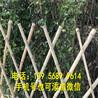 开封龙亭塑钢护栏 p