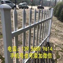 南陽方城pvc欄桿柵欄圍欄廠草坪護欄....??加盟圖片