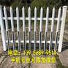 上饶余干pvc塑钢栅栏pvc塑钢栏杆,PVC塑钢护栏。。横档,竖档,立柱规格