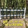 武汉汉阳防腐竹栅栏竹