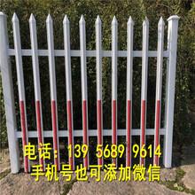襄阳保康塑钢护栏塑钢围栏厂,。。。塑钢pvc护栏围栏护栏安装?护栏送货?图片