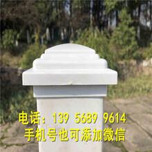 台州仙居防腐木围栏花池护栏花园护栏,pvc塑钢护栏pvc塑钢围栏,,厂家供货图片