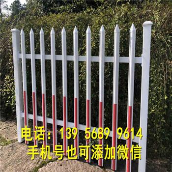 南阳唐河草坪护栏草坪护栏%%%幼儿园工地栏杆厂家批发