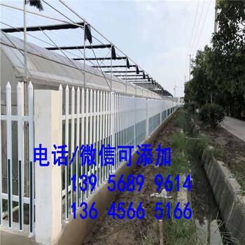 武汉汉阳防腐竹栅栏竹篱笆围栏pvc护栏栅栏,...哪里有卖护栏产品