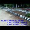 衡东县pvc小区围墙
