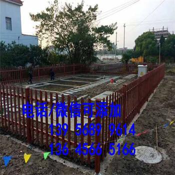 平顶山宝丰户外菜园栏杆pvc护栏pvc围栏,.》pvc塑钢草坪护栏厂家联系