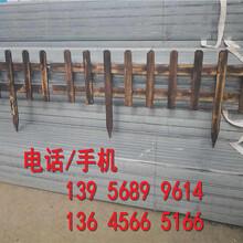 镇江丹徒pvc护栏pvc护栏塑钢护栏,..》》防腐木栅栏围栏护栏配件图片