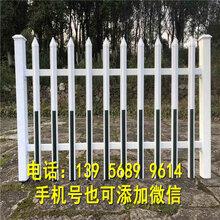 慈利县pvc绿化护栏绿化围栏闪电发货图片