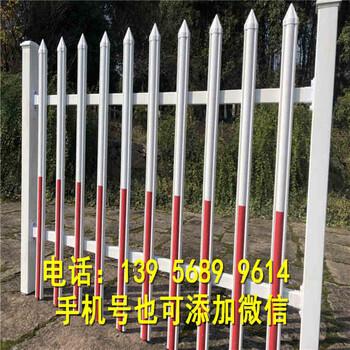 崇仁县pvc绿化护栏绿化围栏也可以按要求订做