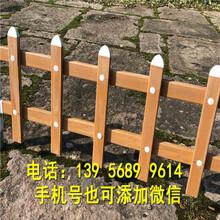 保康县pvc草坪栅栏pvc草坪栏杆_安全_美观_图片