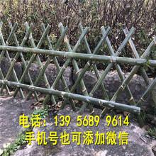 30,40,50公分吉首市塑钢pvc护栏围栏PVC塑钢护栏围栏栅栏图片