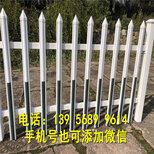 淮安清河竹篱笆竹子栅栏竹围墙围栏厂家批发图片5