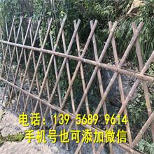 横档,竖档,立柱规格浠水县竹篱笆护栏竹子护栏图片