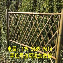 绍兴嵊州户外别墅花园庭院防腐电力栏杆厂家出售?图片