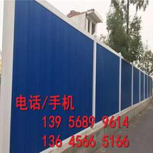 送立柱?含运费?柳州市pvc小区围墙护栏图片