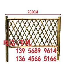东莞市PVC塑钢护栏变压器围栏绿化环保安装简便图片