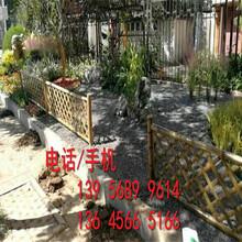 黄冈黄州竹篱笆围栏竹护栏围栏厂家列表,安装指导图片