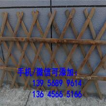业务介绍成本控制柳州市竹篱笆护栏竹子护栏图片