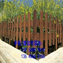 绩溪县草坪护栏庭院花园围栏一米长价格大厂家放心高质量图片